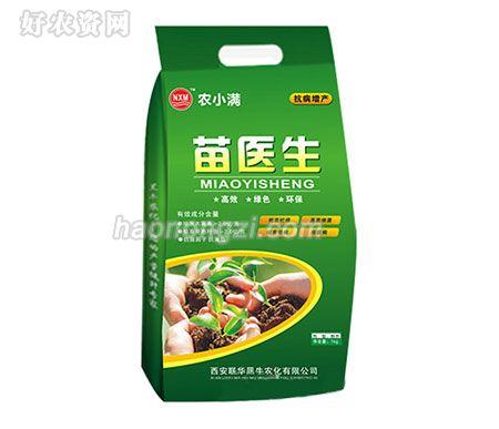 苗医生-农小满-联华黑牛-抑制土传病害 抑制作物根部病害 提高作物产量