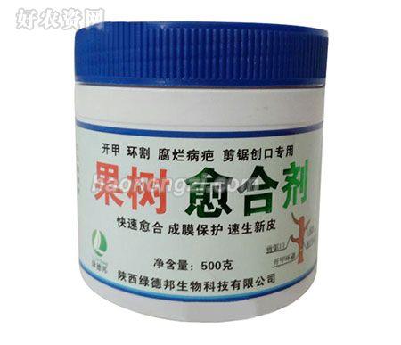 果树愈合剂-陕西绿德邦