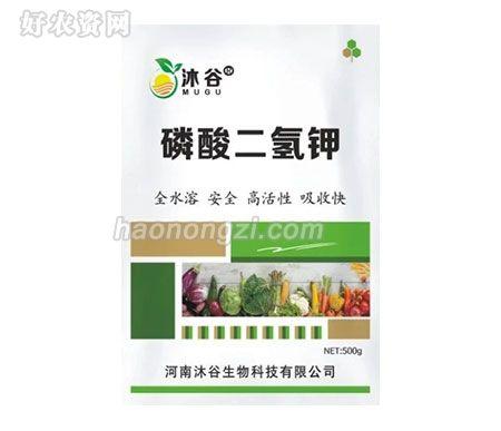 磷酸二氢钾-河南沐谷