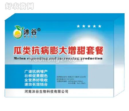 瓜类抗病膨大增甜套餐-河南沐谷