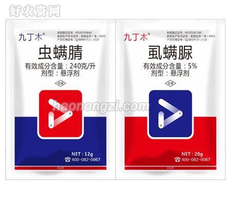 24%虫螨腈+5%虱螨脲-九丁木-河南吉裕
