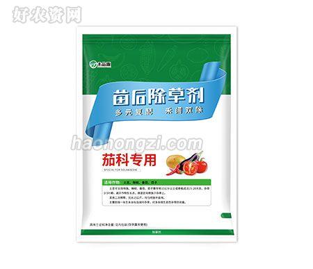 茄科专用苗后除草剂-河南中秀