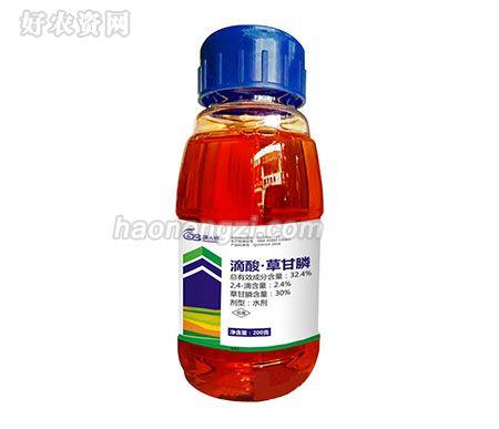 滴酸草甘膦-河南国人福