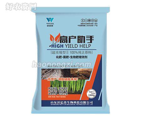 化肥菌肥生物肥增效剂-高产助手-山东沃亿佳