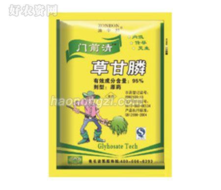 草甘膦-门前清-重庆中邦