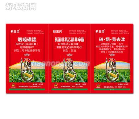 烟嘧磺隆+氯氟吡氧乙酸异辛酯+硝烟莠去津-新玉灵-郑州鼎来瑞